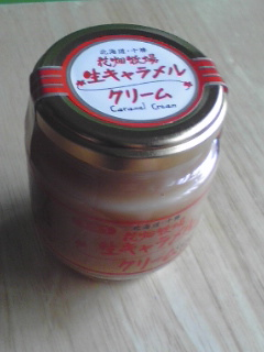 PA0_0378.JPG